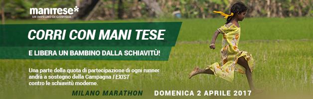 manitese_maratona_sito