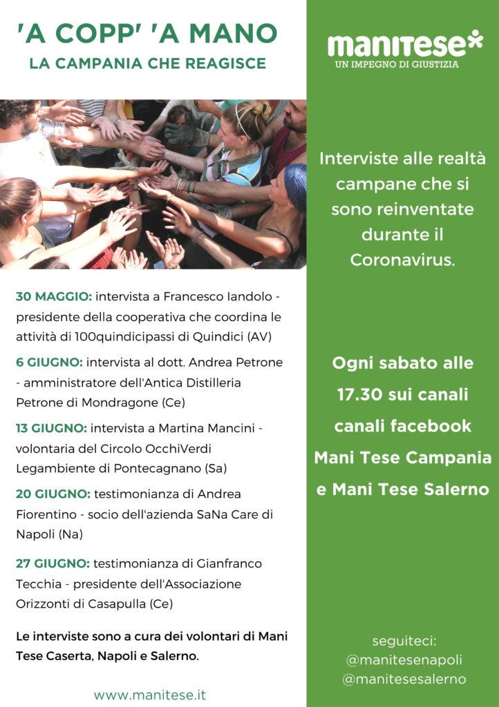A-copp-a-mano-la-Campania-che-reagisce_mani-tese-2020